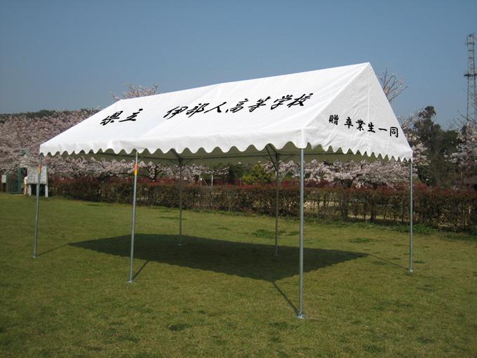 卒業記念テント 待合テント